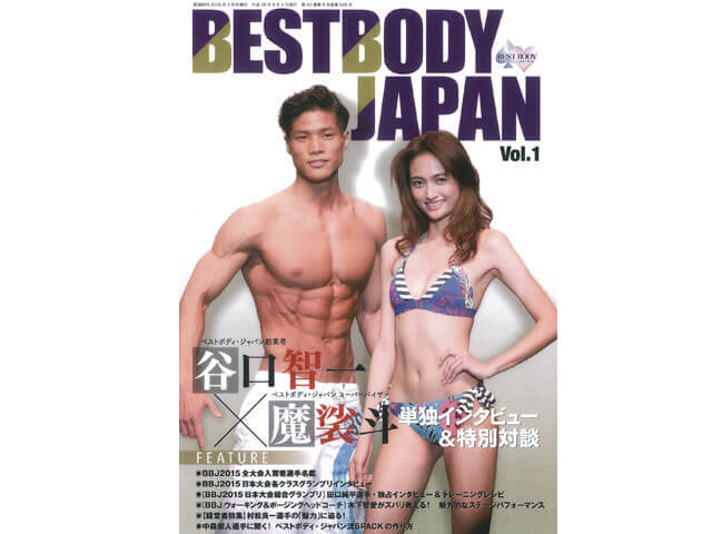 BESTBODY JAPAN Vol.1