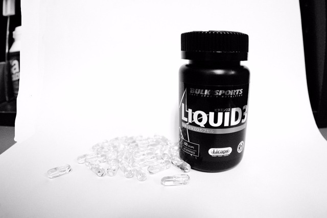 ビタミンDの驚くべき効果!! ~この記事を読んだ後、あなたはもう ...