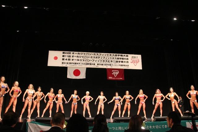 2017 オールジャパンフィットネスビキニ・ミスボディ ...