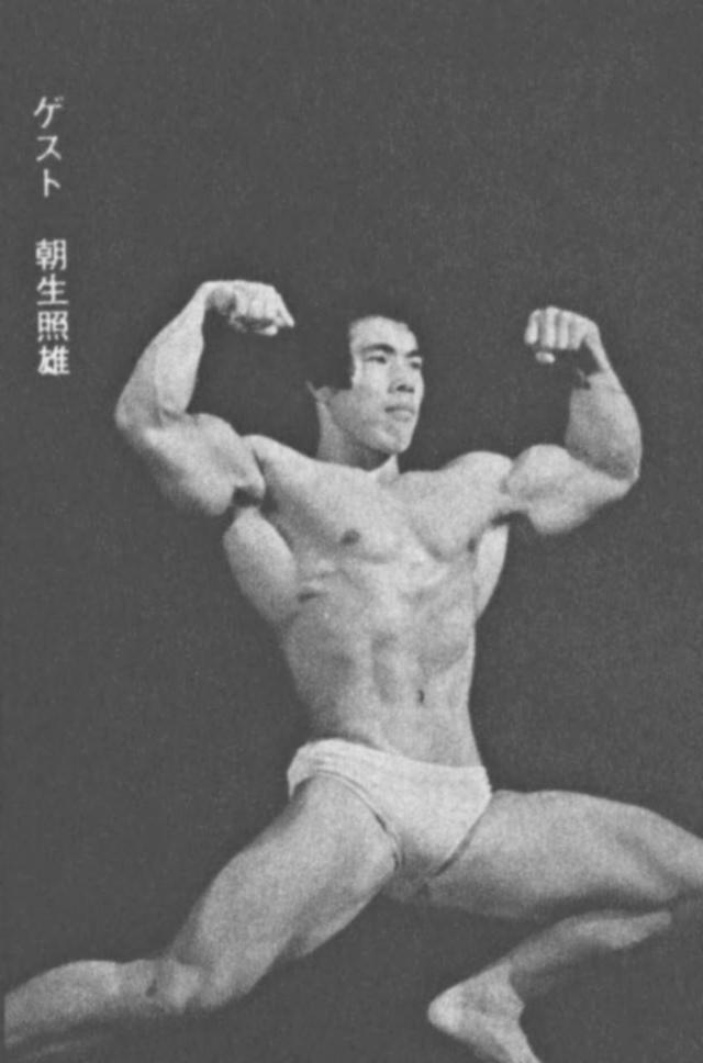 第9回東日本学生ボディビル選手...