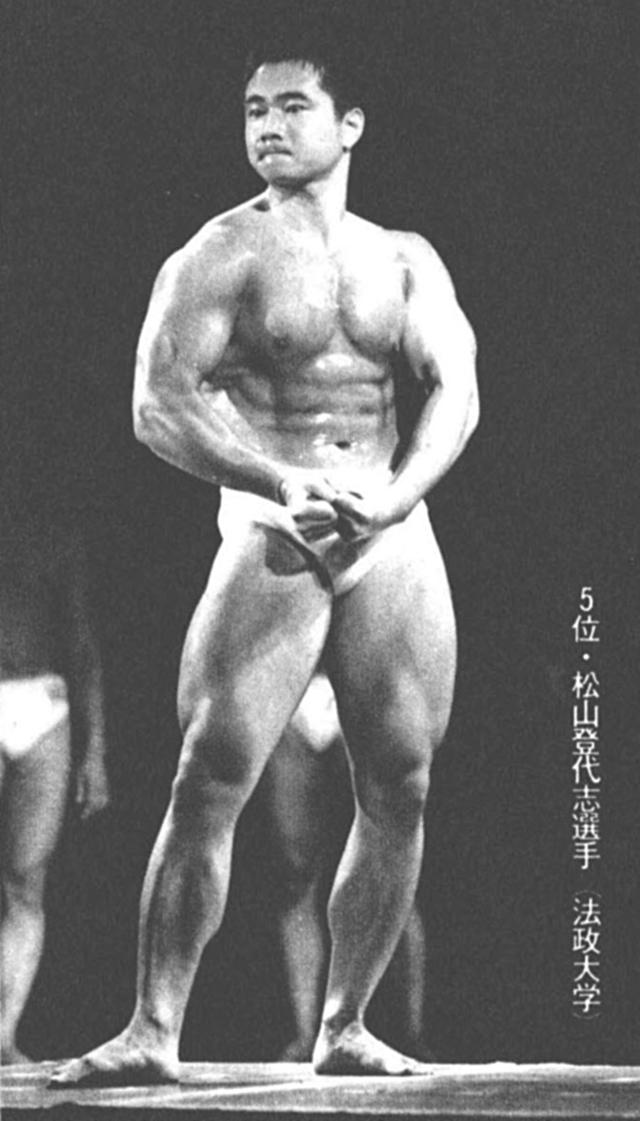 「松山登代志」の画像検索結果
